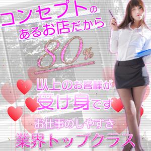 「当店のお客様は受け身のお客様が80%」|大阪で高収入バイト・風俗求人情報をお探しなら「PJK OSAKA」がオススメ!安心・安全・カンタンバイトを探す女性のための求人サイトで高額ゲット!未経験者も安心してお勤めいただけます♪
